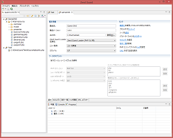 Zend Guard 7 メイン画面